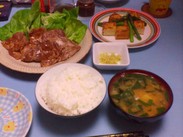 夕飯20071024