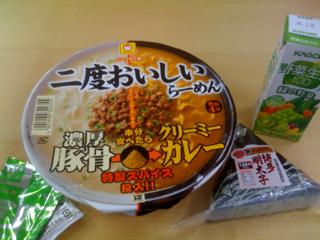 d764c4623950 hayaseblog  2種類の味を楽しめるカップ麺